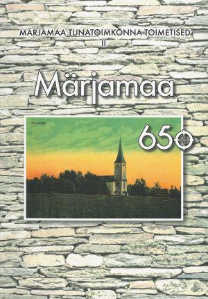 M2rjamaa_650