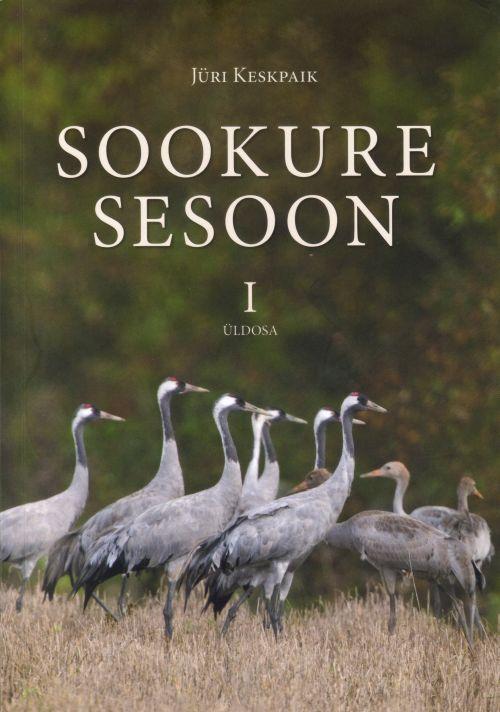 sookure_sesoon