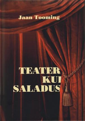 Tooming_teater_kui