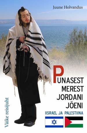 juune raamat