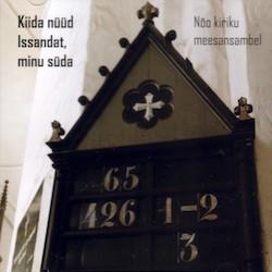 kiida_nvvd