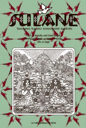 sulane-1