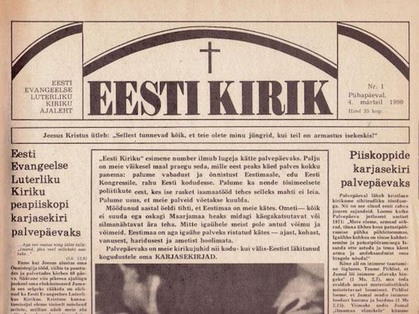 EK1993marts