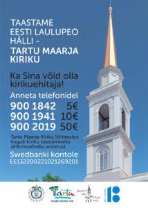 Tartu Maarja Kirik - A4