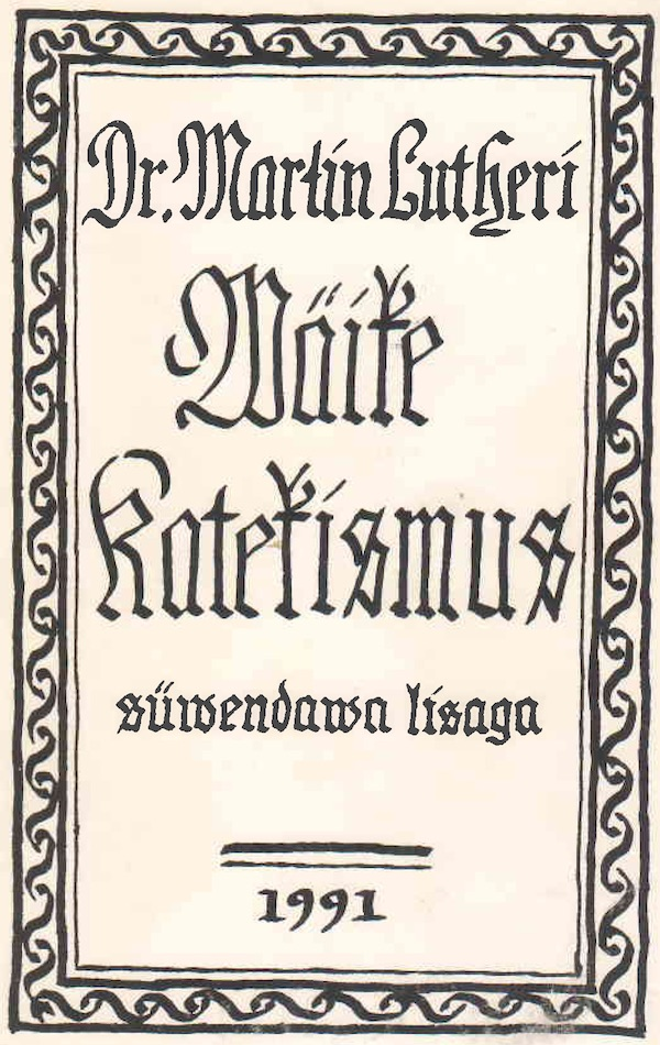 LutheriKate1 copy