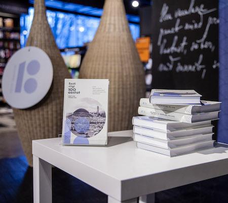 """Raamatu """"Eesti riigi 100 aastat"""" esitlus (M. Laar ja T. Hiio)"""