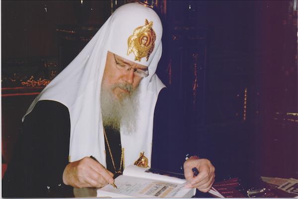 AleksiusMoskvas_allkiri